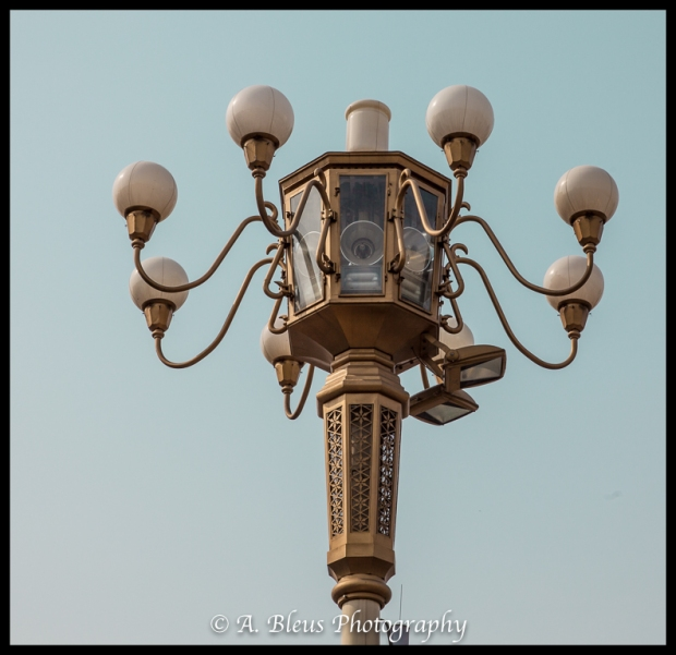 Light Fixture, Tiananmen Square Beijing
