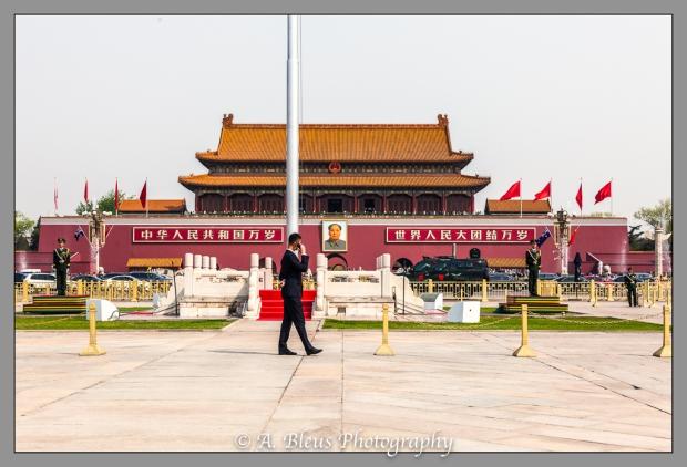 Mausoleum of Mao Zedong, Tiananmen Square, Beijing