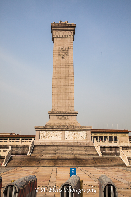 Monument to the People's Heroes, Tiananmen Square Beijing-2