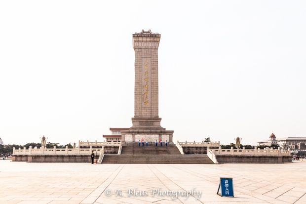 Monument to the People's Heroes, Tiananmen Square Beijing-3