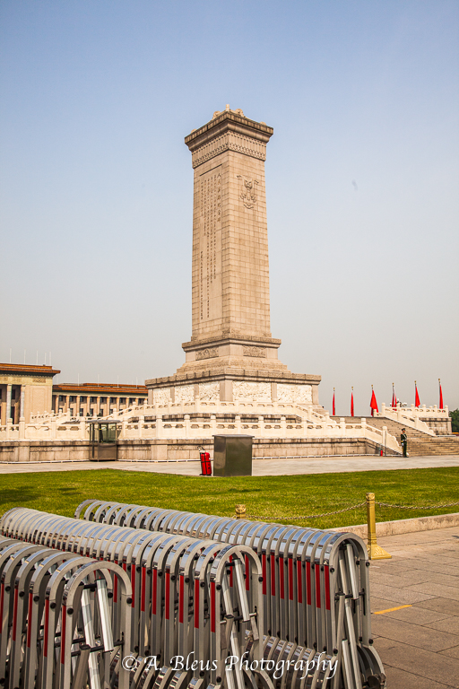 Monument to the People's Heroes, Tiananmen Square Beijing