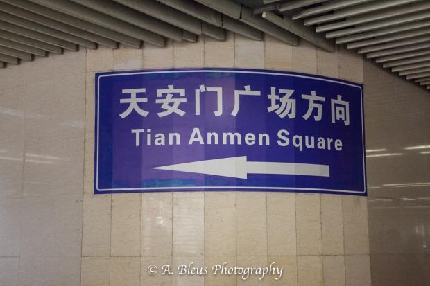 Tiananmen Square Sign, Beijing