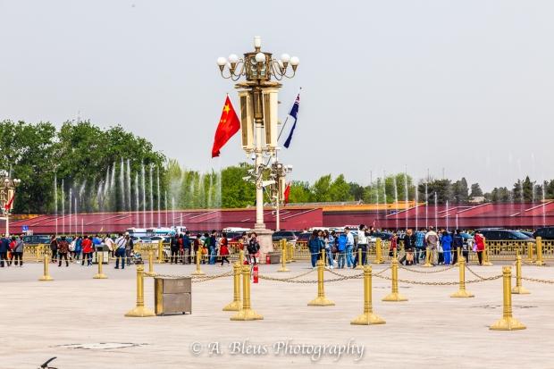 Tiananmen Square Water Fountain, Beijing_
