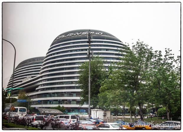 Beijing Office Buildings 2-2