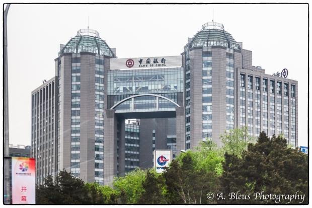 Beijing Office Buildings 2
