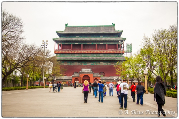 Beijing's Drum & Bell Towers