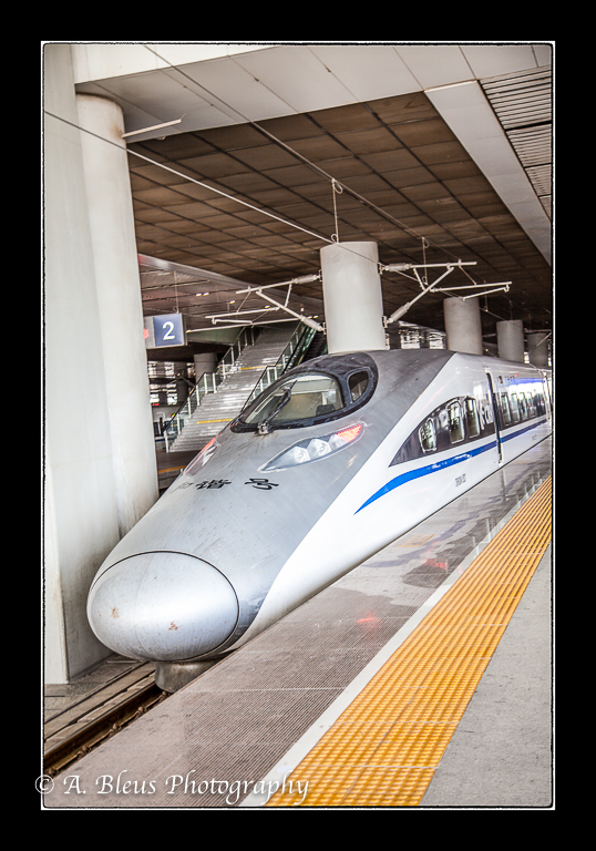 China High Speed Bullet Train, Xian MG_2681