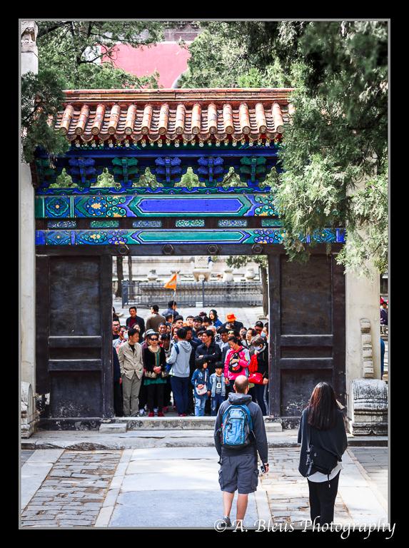 Lingxing Gate Beijing MG_2571