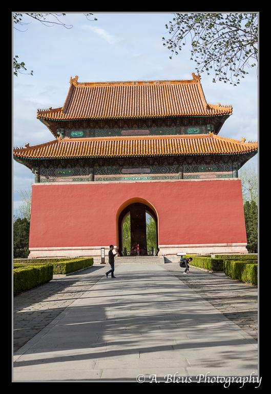 Stele Pavilion, Beijing MG_2585
