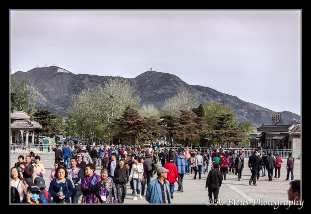 Tianshou Mountain, Beijing MG_2573