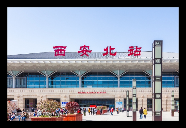 Xian Railway Station MG_2691-2