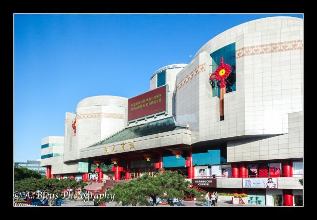 Bustling Town, Xian-2
