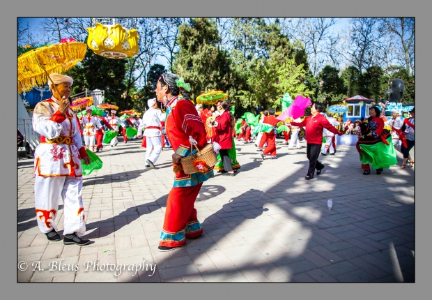 Chinese Dancers at Xingqing Park, Xian MG_2816