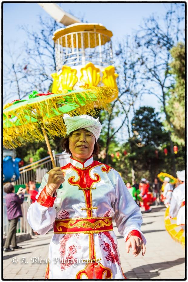 Chinese Dancers at Xingqing Park, Xian MG_2821