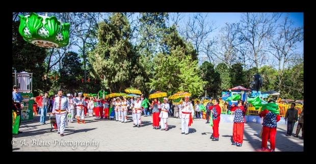 Chinese Dancers at Xingqing Park, Xian MG_2836