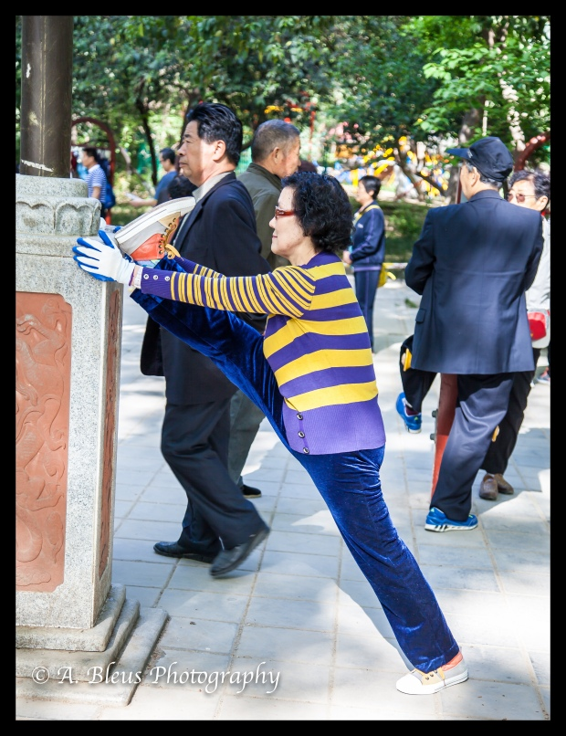 Daily Exercise at Xingqing Park, Xian-2