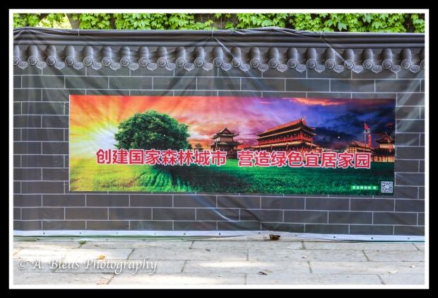 Murals inside W. G. Pagoda Park, Xian, China-2