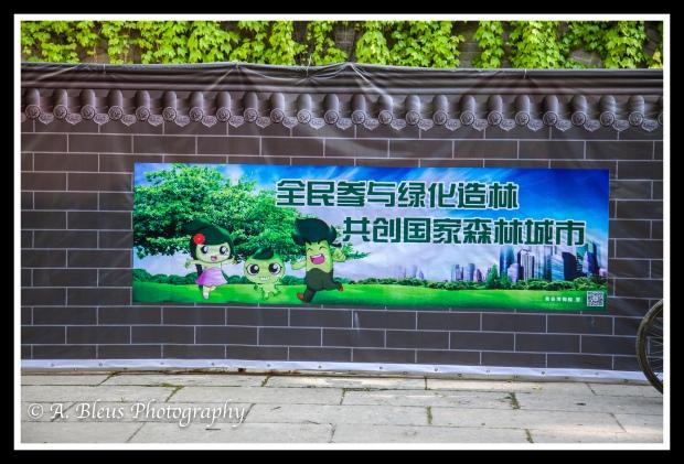 Murals inside W. G. Pagoda Park, Xian, China