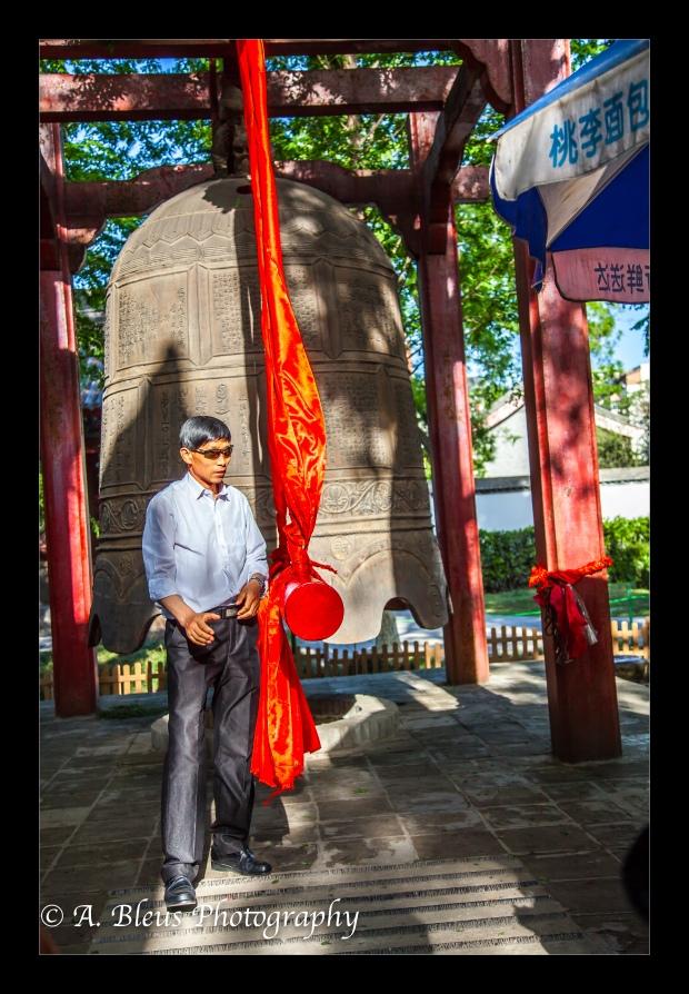 The Morning Bell at W. G. Pagoda, Xian, China