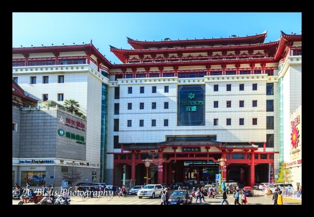 Xian, a bustling town, China