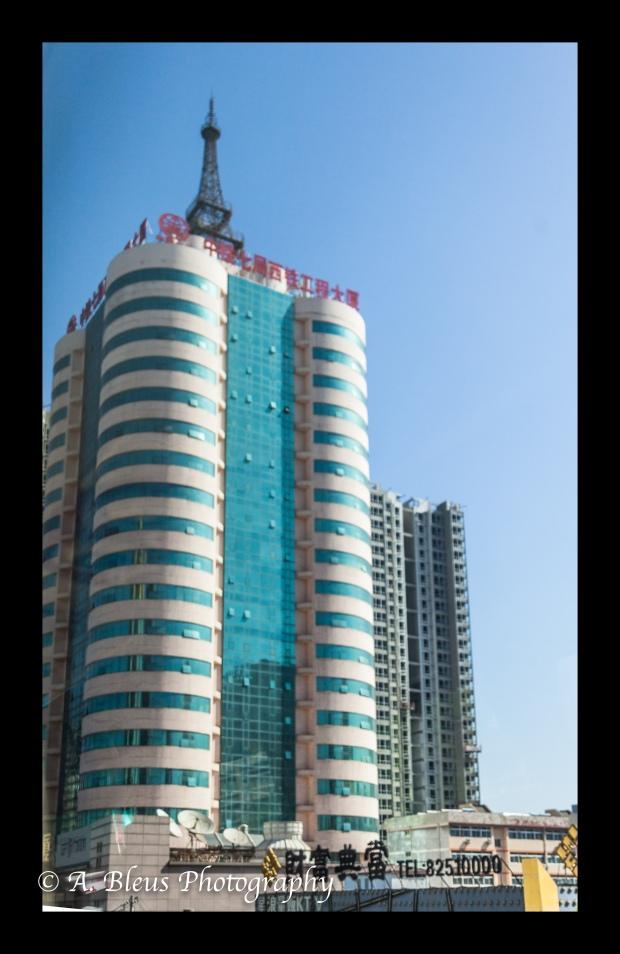 Xian Railway Engineering Building
