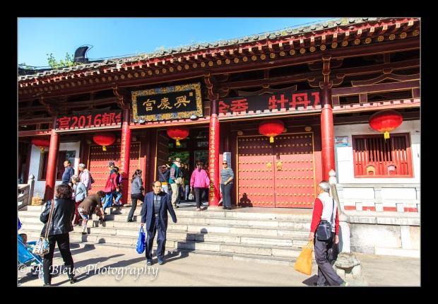 Xingqing Park Entrance, Xian