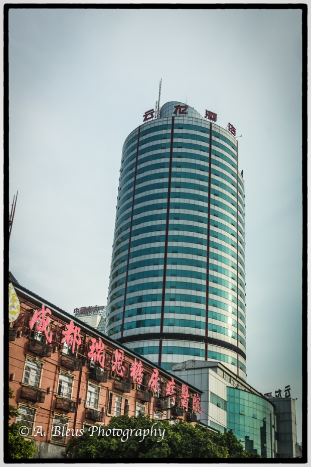 chengdu-cityscapes-china-3