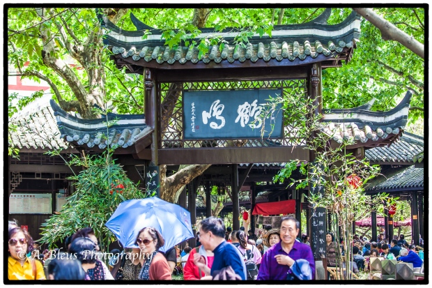 heming-teahouse-chengdu